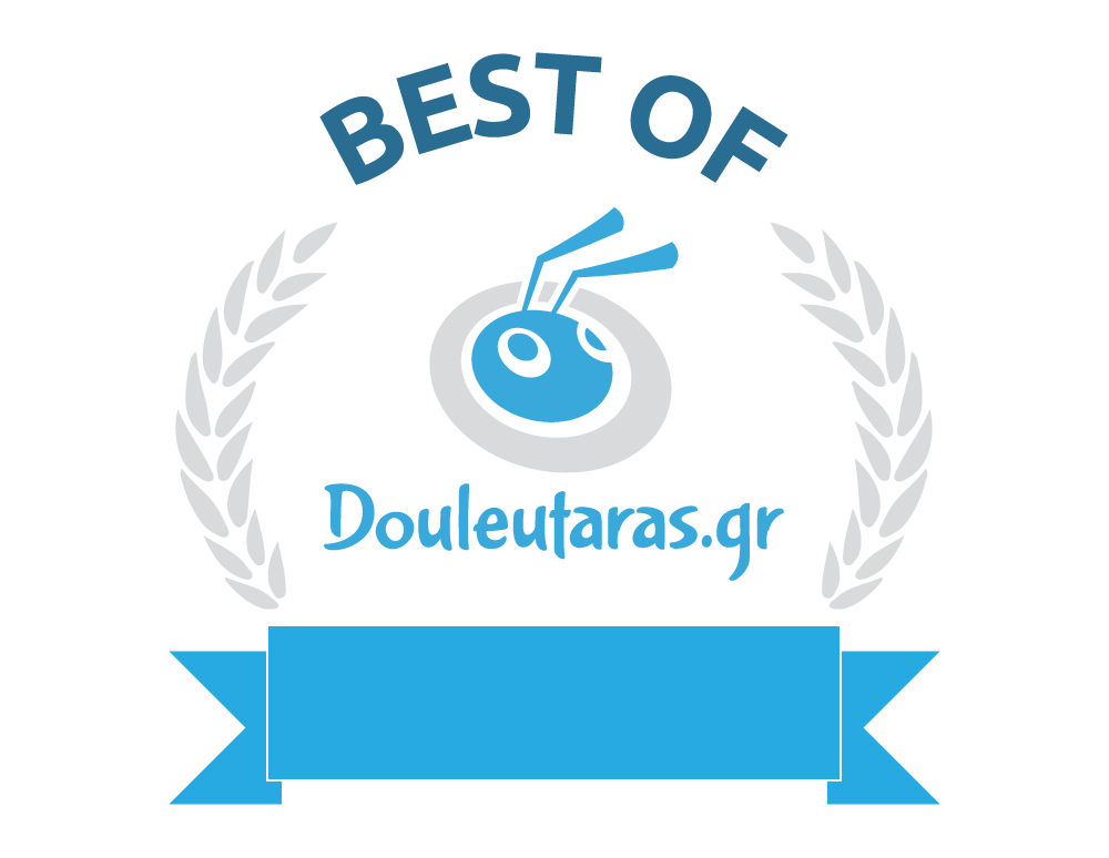 Best of Douleutaras.gr